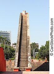 stairway to heaven - stairway of jantar mantar, delhi