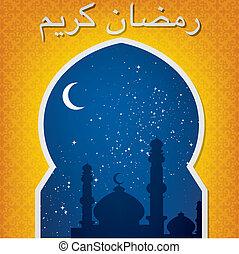 Ramadan Kareem - Silver window Ramadan Kareem Generous...