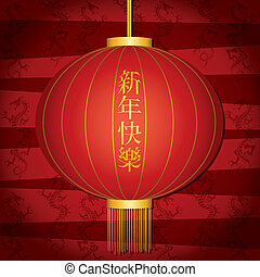 Chinese New Year - Red and gold Chinese New Year lantern...