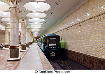 Moscow metro station - Interior of metro station Kievskaya...