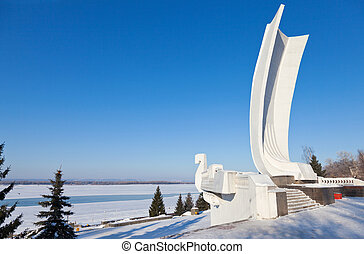 Samara city, Russia, monument boat