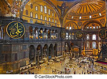 Hagia Sophia interior at Istanbul Turkey - architecture...