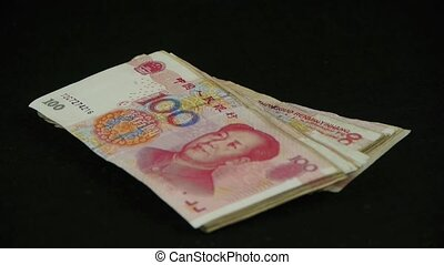 large sums of money RMB.Financial