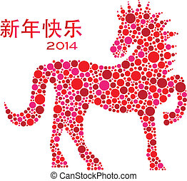 2014 Chinese Zodiac Horse Polka Dots - 2014 Chinese Lunar...