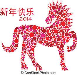 2014 Chinese Zodiac Horse Polka Dots - 2014 Chinese Lunar...