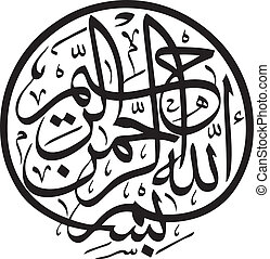 Árabe, caligrafia