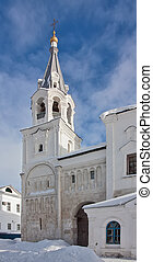 Holy Bogolyubovo Monastery, Russia - Remaining part of the...