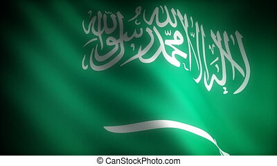 Flag of Saudi Arabia seamless