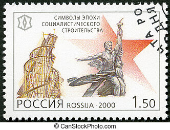 """RUSSIA - 2000: shows """"A Workman and a Collective Farmer"""" by..."""