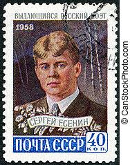 USSR - 1958: shows Sergei Yesenin 1895-1925, Poet - USSR -...