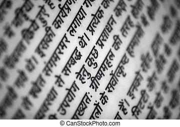Hindi religious text on white marple wall - Hindi religious...