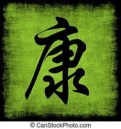 saúde, Chinês, caligrafia, jogo