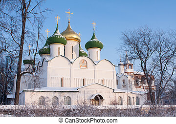 Saviour-Transfiguration Cathedral. - View of The...