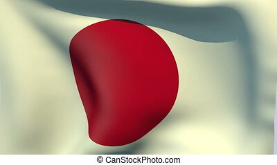 Flag of Japan - Flags of the world collection - Japan