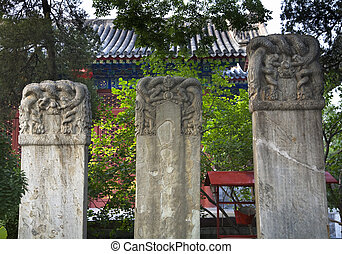 Chinese Grave Markers Fayuan Buddhist Temple Beijing China