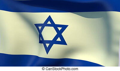 Flag of Israel - Flags of the world collection - Israel