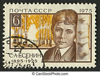 Postage stamp - USSR - CIRCA 1975: Postage stamps printed in...