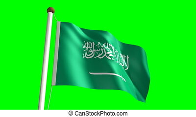 Saudi Arabian flag video seamless green screen