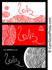 Chinese New Year of the Snake poster set - Chinese New Year...
