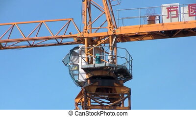 The work of the crane