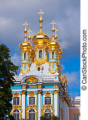 Part of Catherine Palace - Part of imperial Catherine Palace...