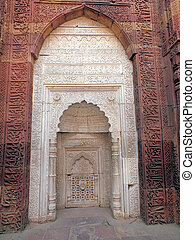 Tomb of Iltutmish, Qtub Minar - The tomb of Slave Dynasty...
