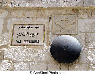 Via Dolorosa - The fifth station stop Jesus Christ, who bore...