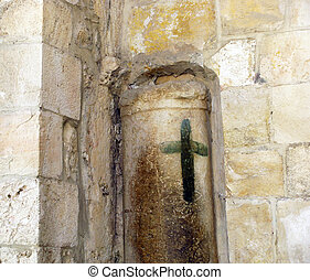Via Dolorosa - The ninth station stop Jesus Christ, who bore...