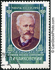 USSR - CIRCA 1958: A stamp printed in USSR shows Pyotr...