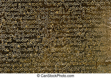 keshava temple in somnathpur karnataka india - Calligraphy...