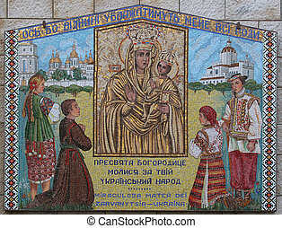 Icon of Madonna. Gift from Ukraina to Basilica of the...