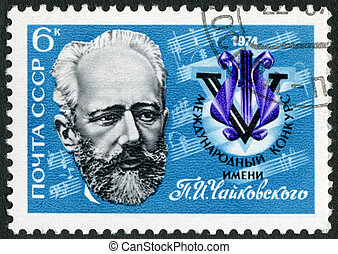 USSR - CIRCA 1974: A stamp printed in USSR shows Pyotr...