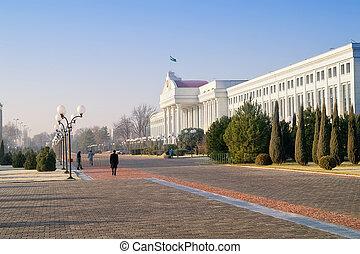 Building of senate and public garden - Facade of...
