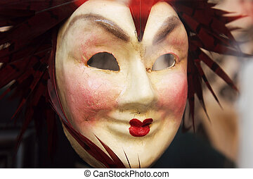 Carnival mask - Beautiful smiling carnival mask