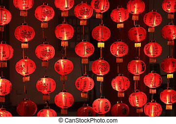 Big red lanterns