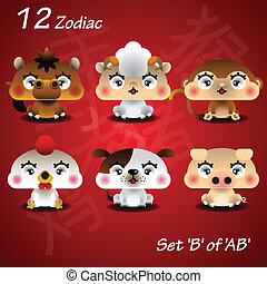 12 Chinese Zodiac animal