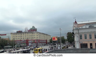 Yekaterinburg. The sights of the city. - Yekaterinburg....