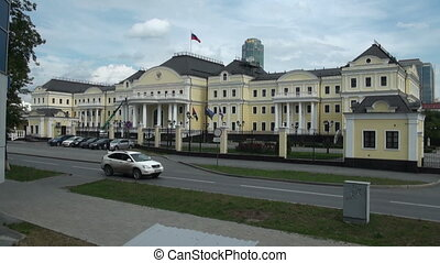 Yekaterinburg. The sights of the city.