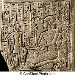Hatiay Stela, Egyptian 18th - 19th dynasty, Circa 1559 -...