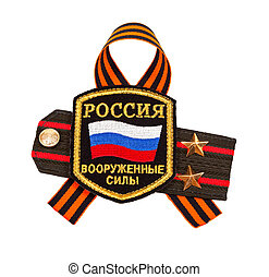 Shoulder strap of russian army and St George ribbon on white...