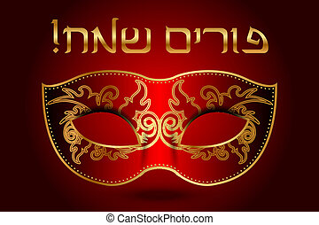Happy Purim - Vector Happy Purim Hebrew background with mask...