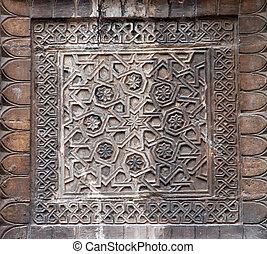 Armenian cross, St James Cathedral, Jerusalem