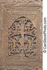 Armenian cross, St James Cathedral, Jerusalem