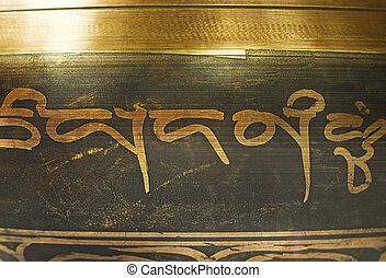 The Tibetan singing bowl on dark close up