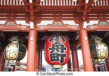 Lanterns at Sensoji Asakusa Temple