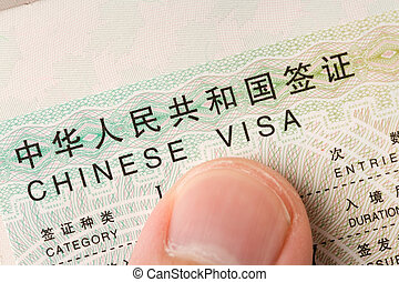 Chinese VISA close up shot