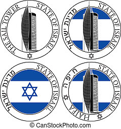 Israeli Stamp - Vectorial set of postal stamp on theme of...