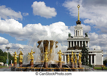 "Fountain ""Friendship of Peoples of the USSR"" at the..."