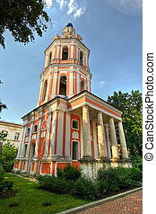 Monasterio Andreevsky, Mosc Rusia - Junto al ro Moskova se...