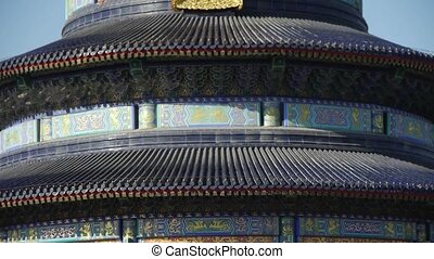Temple of Heaven in Beijing.China's royal ancient...